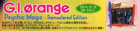 G.I. ORANGE